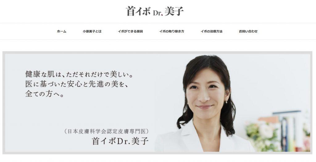 kubiibo.jp